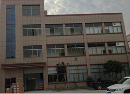 ShaoxingCospack factory